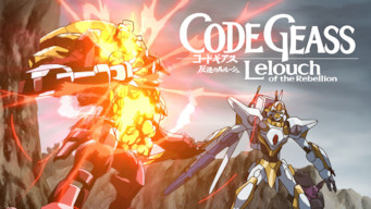 Code Geass: Lelouch of the Rebellion (2008)