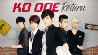KO One Return (2012)